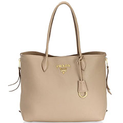 prada-vitello-daino-tote-with-side-zippers