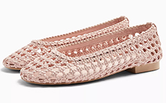 topshop-alba-pink-woven-synthetic-ballet-shoes